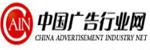 中国广告行业网